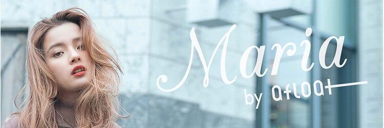 マリア(Maria by afloat)のサロンヘッダー