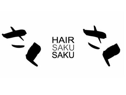 ヘアー さくさく(HAIR)の写真