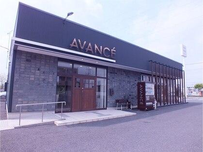 アヴァンセ インターパーク店(AVANCE)の写真