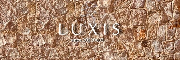 ラグシス(LUXIS)のサロンヘッダー
