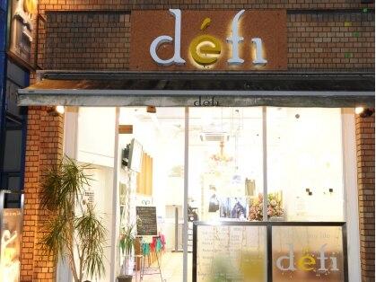 デフィ(defi)の写真