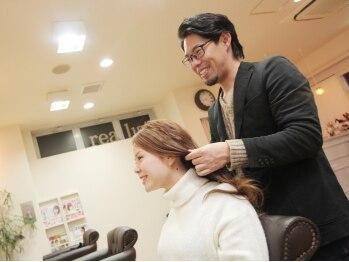 ヘアーズ レアリスト(hair's rea list)の写真/ボリュームが出ない、毛先がまとまらない、パサつく…アナタのお悩みを解決&お手入れを簡単にするカット♪