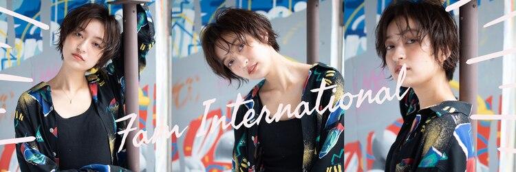 ファムインターナショナル 堀江(Fam international)のサロンヘッダー