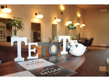 アトリエ テトテ(atelier tetote)