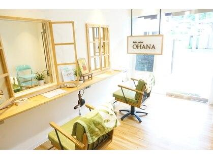 ヘアーサロンオハナ(hair salon OHANA)