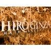 ヒロギンザ 上野店(HIRO GINZA)のお店ロゴ