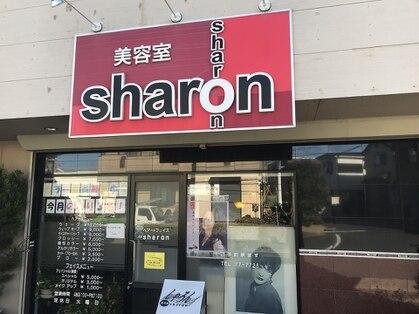 ヘアアンドフェイスシャロン(sharon)の写真