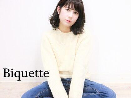 ビケット (Biquette)の写真