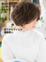 カバーヘア ブリス 北浦和西口店(COVER HAIR bliss)*bliss北浦和*センターパート…外国人風ラフエアリーボブ!