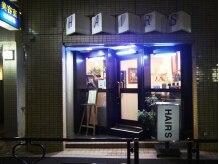 ヘアーズ(HAIRS)の雰囲気( 茗荷谷駅から徒歩3分♪お洒落なジグザグな入口♪)