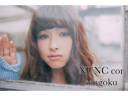 ヌンクコル 千石(NUNC COR)の写真