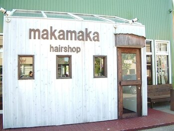 マカマカ(makamaka)の写真/【好評のため2月まで延長♪】カット+カラーorパーマor縮毛矯正を施術でトリートメントを特別サービス!