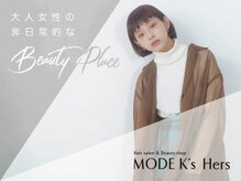 モードケーズ ハーズ 高槻(MODE K's Hers)