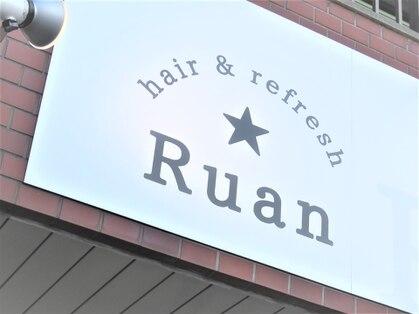 ヘアーアンドリフレッシュルアン(hair & refresh Ruan)の写真