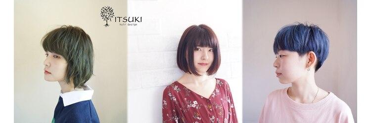 イツキ ヘアーデザイン(ITSUKI hair design)のサロンヘッダー