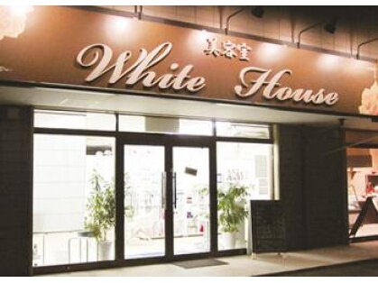 ホワイトハウス(whitehouse)の写真