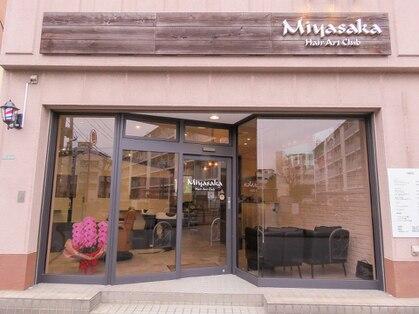 ミヤサカ(Miyasaka)の写真