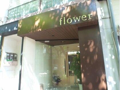 flower【フラワー】