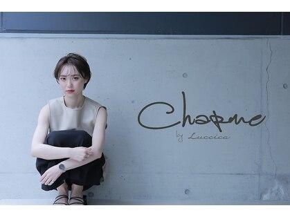 シャルム バイ ルチア(Charme by Luccica)の写真