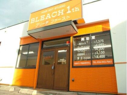 ブリーチファースト BLEACH 1th 画像