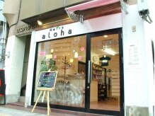 ヘアーズ アロハ(Hairs aloha)の雰囲気(一番町通りに面した路面店です★)
