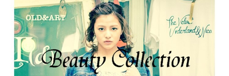 ビューティー コレクション 富士店(Beauty Collection)のサロンヘッダー