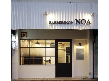バーバーショップ ノア(BARBERSHOP NOA)の写真