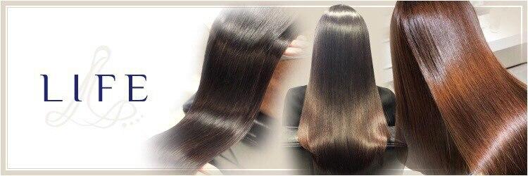 髪質改善ヘアエステ ライフ(LIFE)のサロンヘッダー