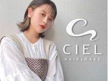 CIEL 青森店【シエル】