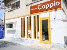カッピオ(Cappio)の雰囲気(JR尼崎駅徒歩5分★こちらの看板が目印です♪)