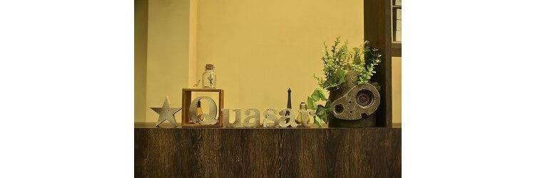 ヘアーメイク クェーサー(Hair make Quasar)のサロンヘッダー