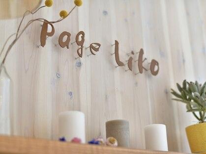 ページ リコ(page Liko)