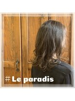 ルパラディ(leparadis)【アッシュブラウン×束感ウルフ】