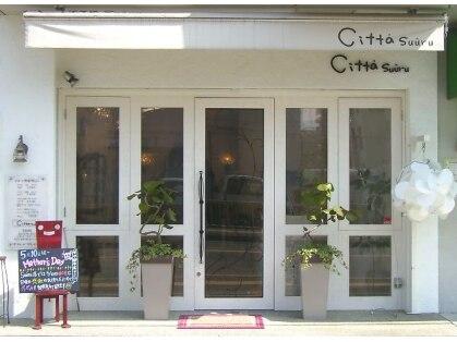 チッタスール(Citta Suuru)の写真