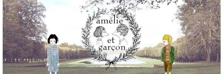 アメリエギャルソン 岩槻店(amelie et garcon)のサロンヘッダー