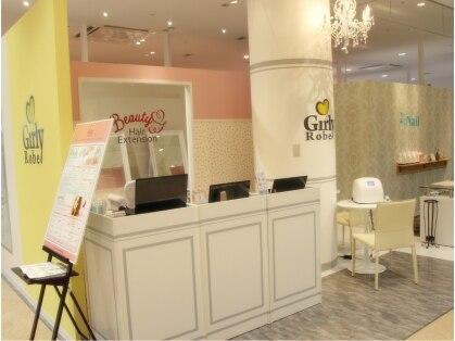 ガーリーローブ あべのHoop店の写真