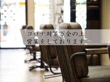 ヘアーリメイク マイ(hair remake Mai)