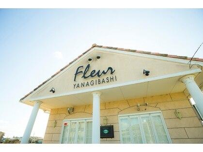 フルール 柳橋美容室(Fleur)の写真
