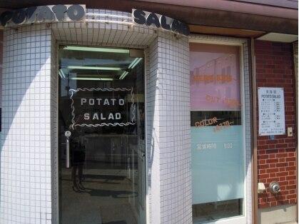 美容室POTATOSALAD 西滝店