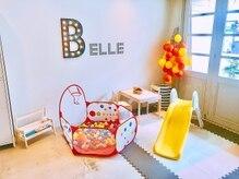 ベル(BELLE)の雰囲気(大人も子供も楽しめる可愛い店内)