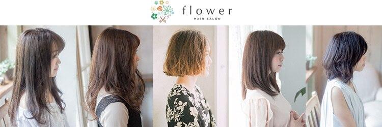 美容室 フラワー 平井店(flower)のサロンヘッダー