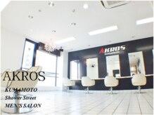 アクロス熊本(AKROS)の雰囲気(WELCOME TO AKROS【#熊本 #下通り #メンズ】)