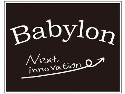 Babylon 〜Next innovation〜【バビロンネクストイノベーション】