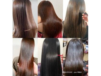 ヘアクリエイト ピアル(Hair Create Piar)の写真