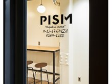 ピズム(PISM)