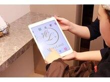 iPadでの雑誌サービス
