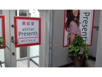 アトリエ プレゼンツ 三鷹店(atelier Present's)の写真