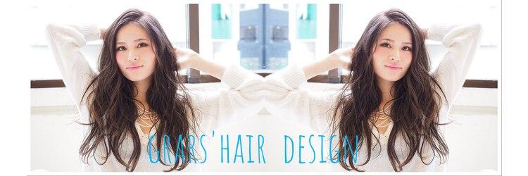 グラース ヘア デザイン(grars' hair design)のサロンヘッダー