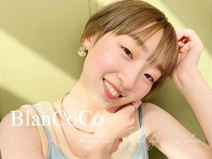 BlanCoCo【ブランココ】