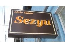 セジュ(Sezyu)の雰囲気(道沿いにある小さな看板です、初めて来店の方は目印にして下さい)